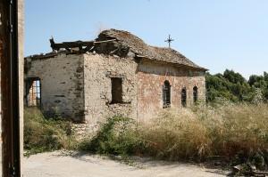 "Mount Athos Sacred Koutloumousianon Cell ""Great Holy Virgin-Mary"""